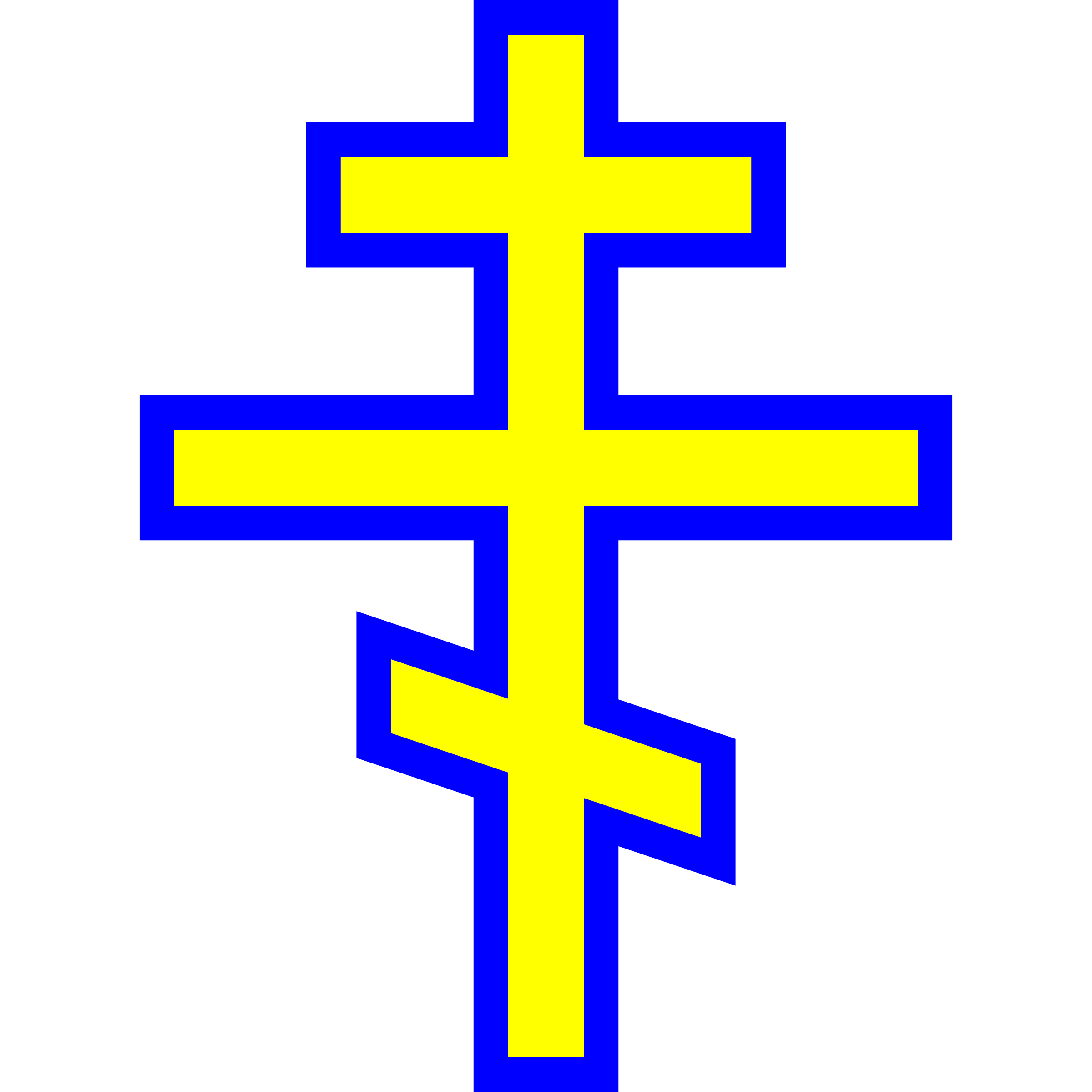 russian orthodox cross clipart clipground
