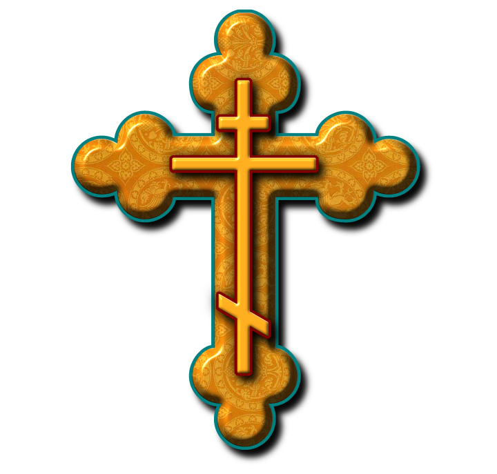 Orthodox Cross.