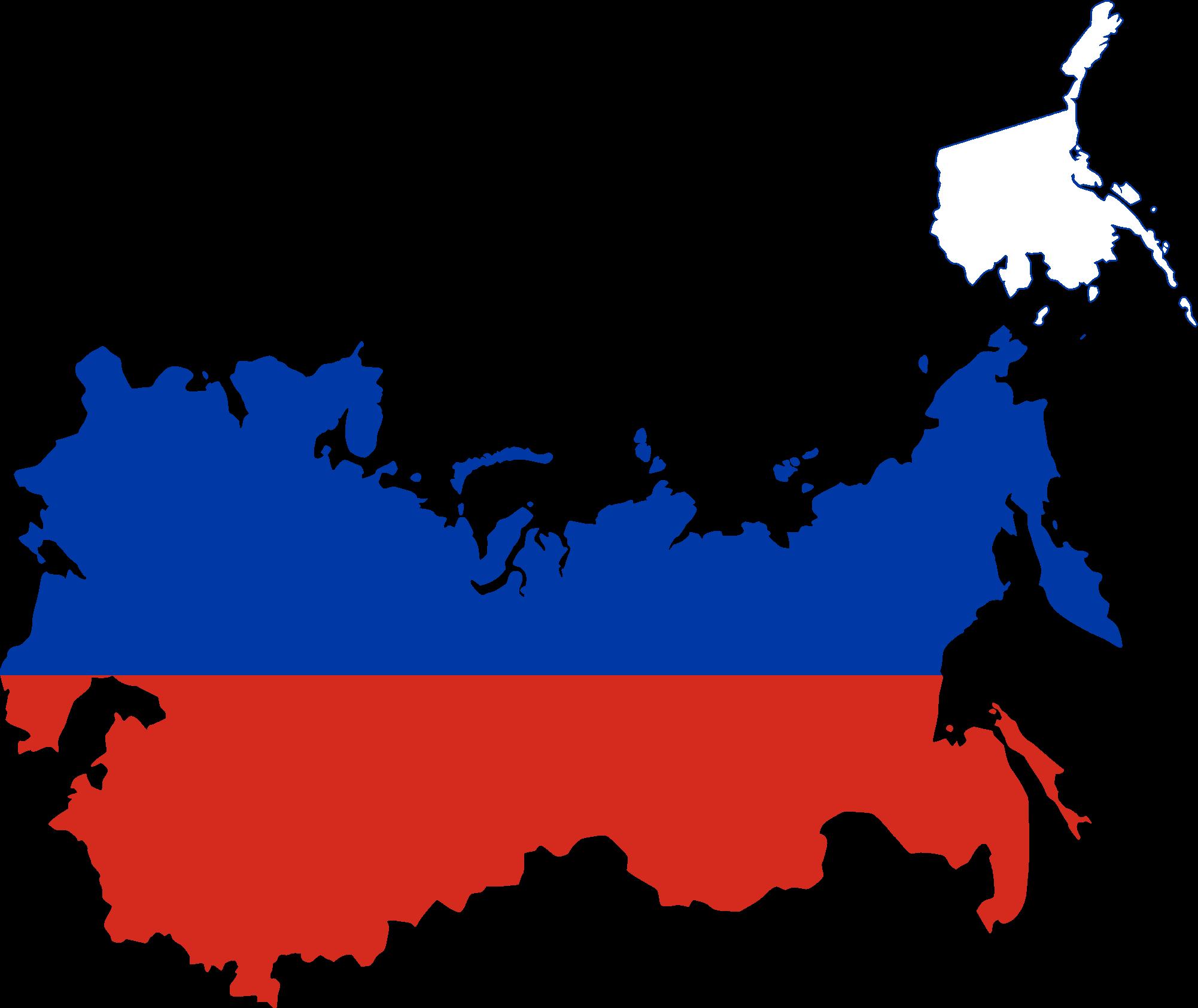 Russian empire clipart Clipground