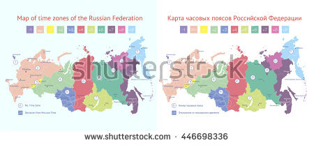 Russian Federation Map Stock Images, Royalty.