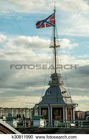 Stock Photography of The Russian Fortress flag k30811990.