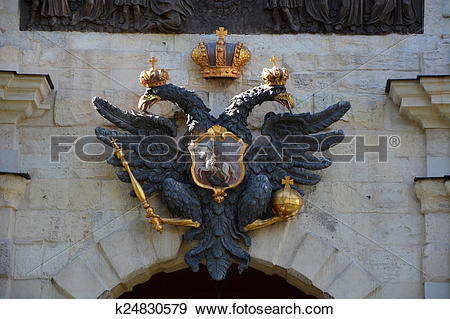 Stock Photograph of Coat of arms of Russian empire above the gates.