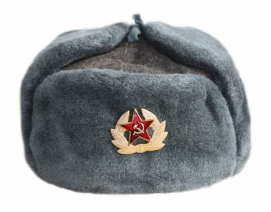 Soviet Hat Png Transparent Background Russian Ushanka.