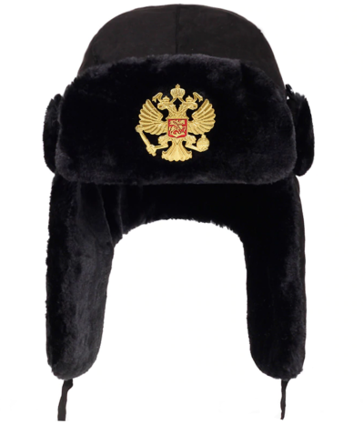 Russian hat png AbeonCliparts.