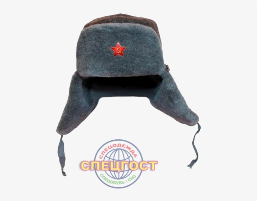 Image Royalty Free Cap Soviet Union Russia Hat Transprent.