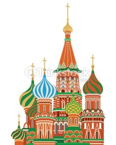 Russian Orthodox Church Clip Art.