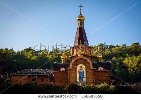 Russian Chapel Stock Photos, Royalty.
