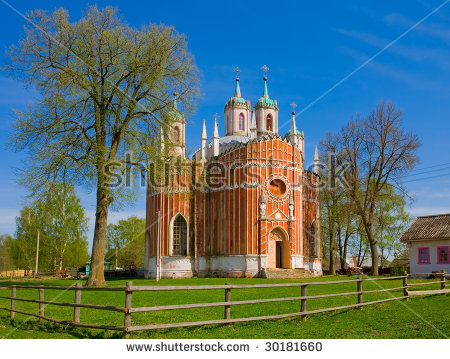 Wooden Orthodox Church Stock Photos, Royalty.