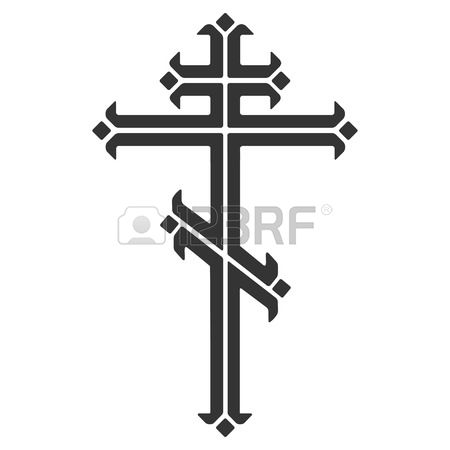 1,079 Russian Orthodox Stock Vector Illustration And Royalty Free.