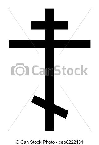 Orthodox Stock Illustrations. 4,515 Orthodox clip art images and.