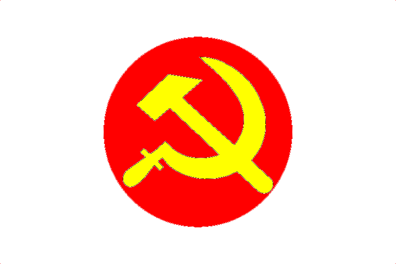 Download Free png Russian Flag Png (93+ images in Collection.