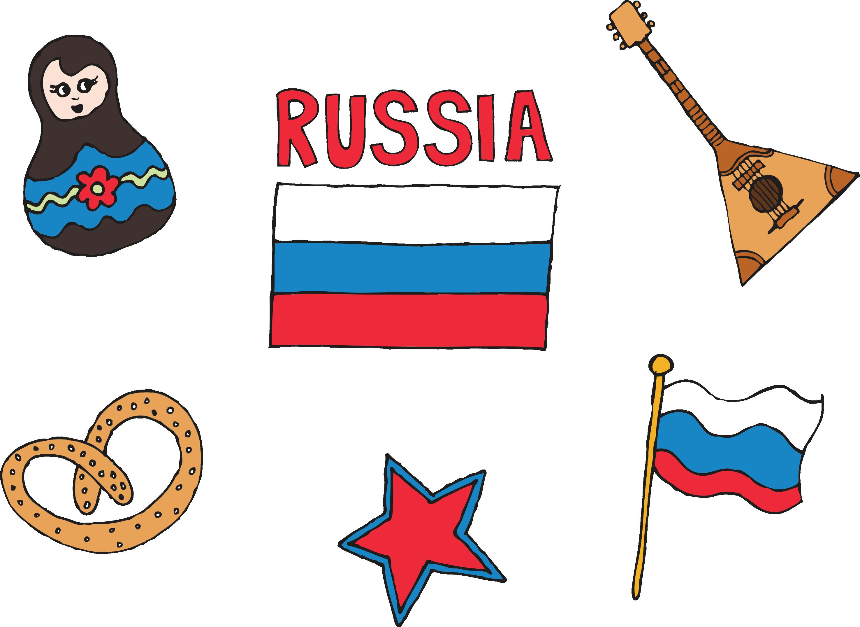Russian symbols PNG Image.