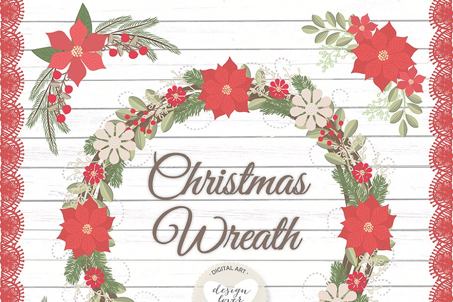 Vector Rustic christmas clipart.