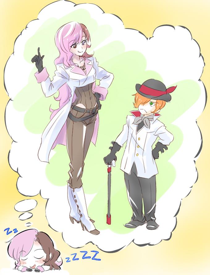 Neo's Dream.