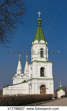 Picture of Church of the Holy Spirit in Ryazan k17798227.