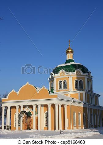 Stock Photos of Serving Orthodox Church of the Ryazan Kremlin.