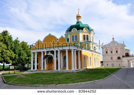 Ryazan Kremlin Stock Photos, Images, & Pictures.