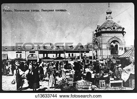 Stock Photo of Russian poets, Russia, Russian literature, Russian.