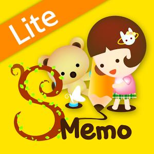 S`Memo Lite(free).