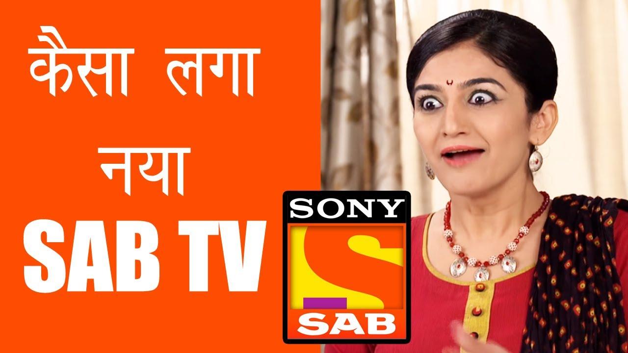 SAB TV new Logo Launch in Taarak Mehta ka Ooltah Chashmah.