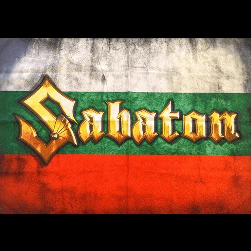 Bulgaria Sabaton Logo Flag.