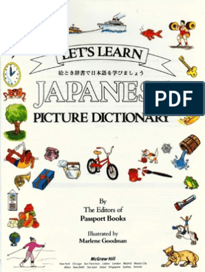 Japanese Picture Dictionary.