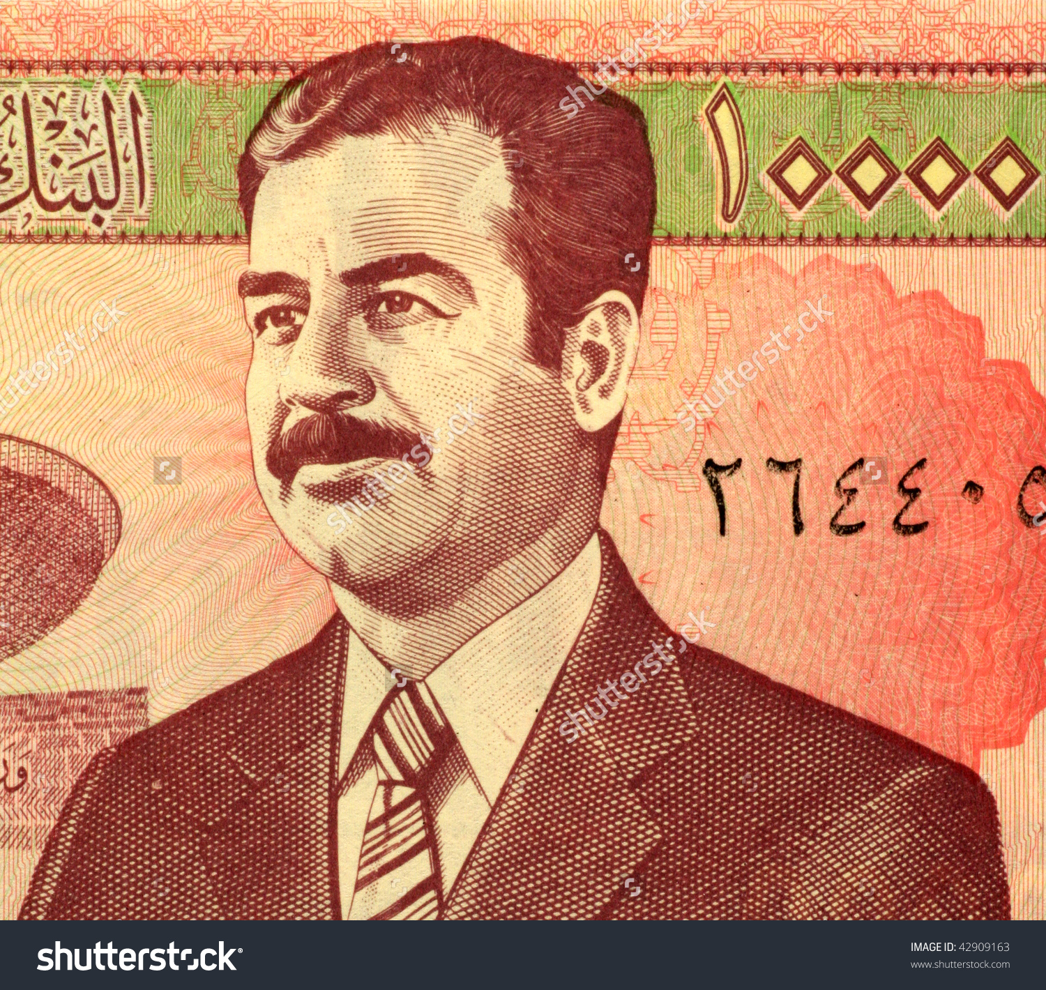 Iraq Circa Unknown Saddam Hussein On Stock Photo 42909163.