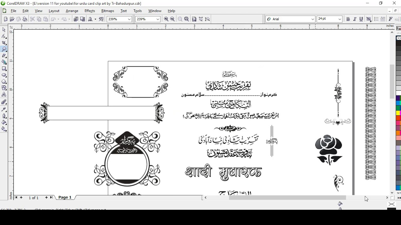 Muslim wedding card clip arts by tr bahadurpur.