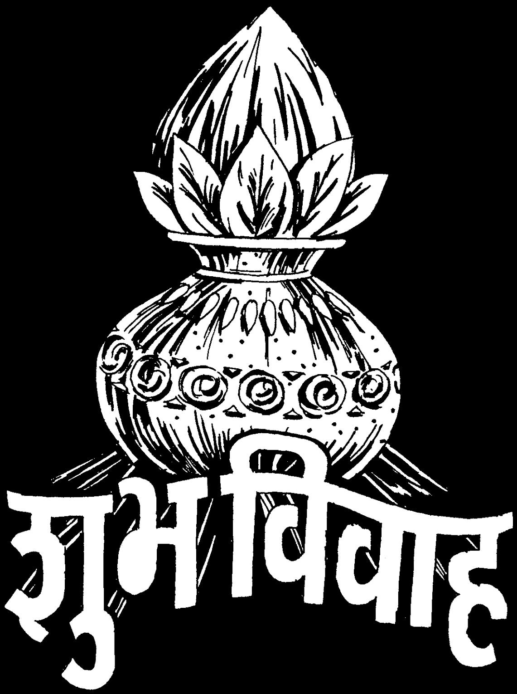 Aarti Sangrah Clipart & Logos Shubh Vivah Clipart Png.