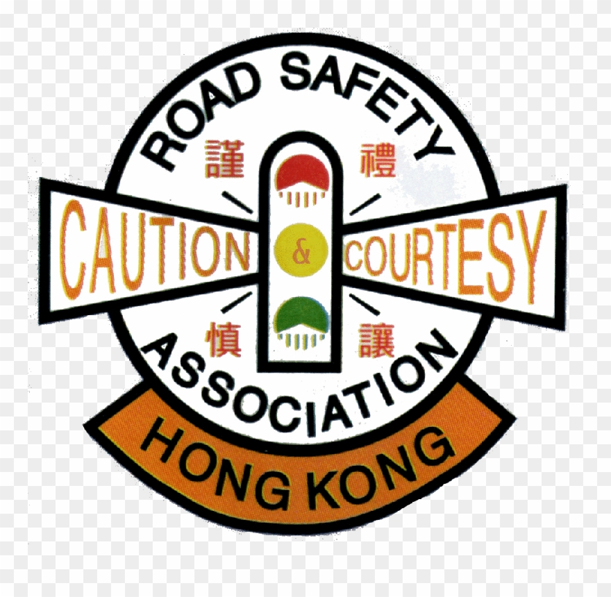 Safe Clipart Safety Patrol.