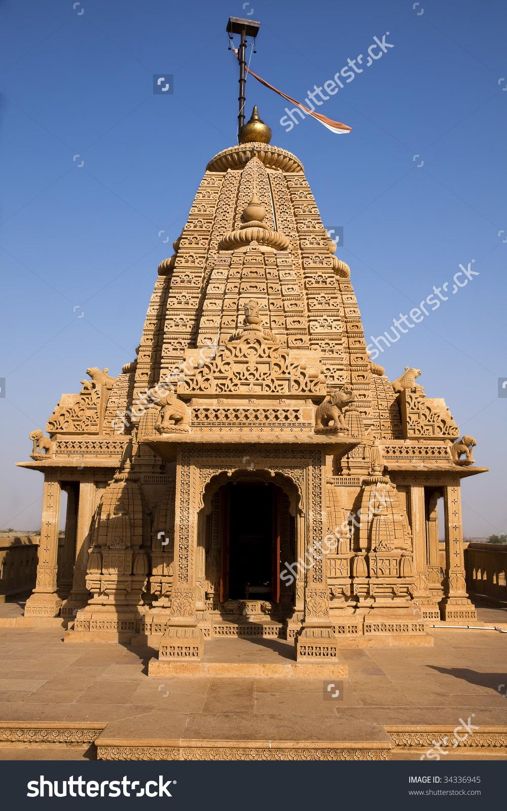 Jain Temple Clipart.