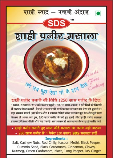 SDS Shahi Paneer Masala: 1 Onion, 2 Tomatoes or two tsp tomato.