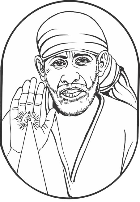 Sai baba clipart png 6 » Clipart Station.