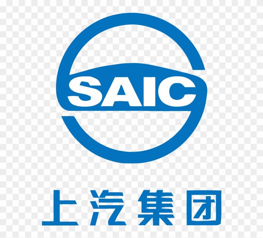 Saic Motor Logo Hd Png.
