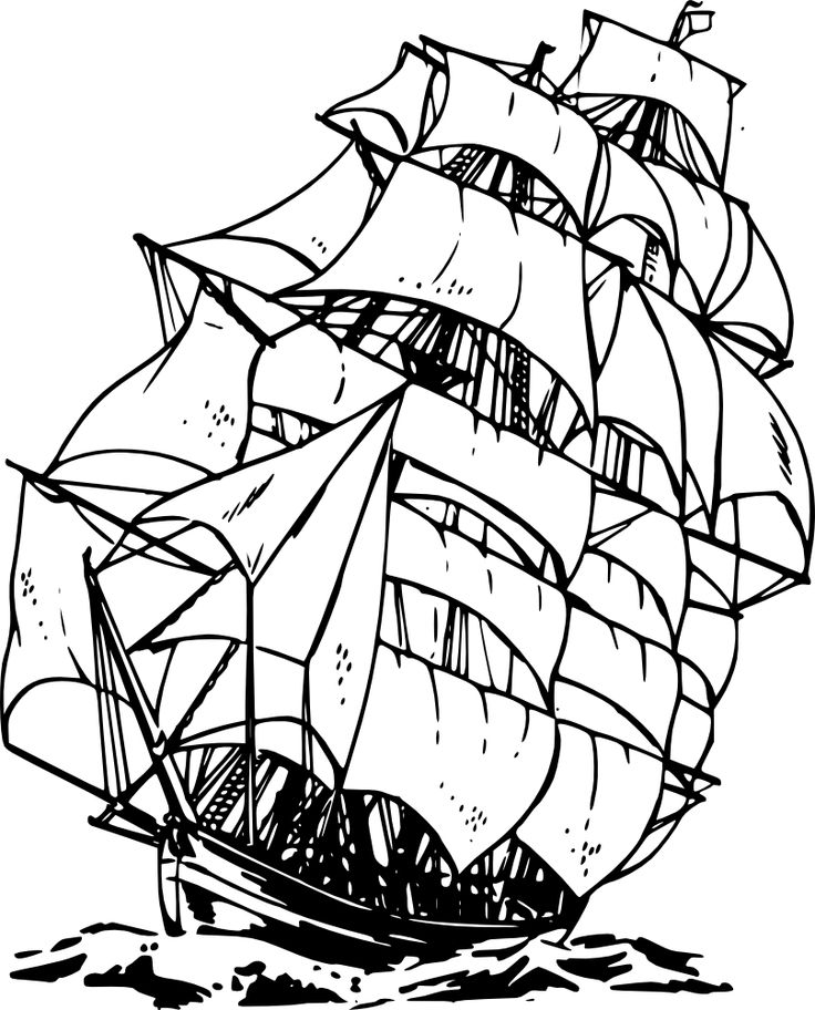 Sail Training Ship Clipart