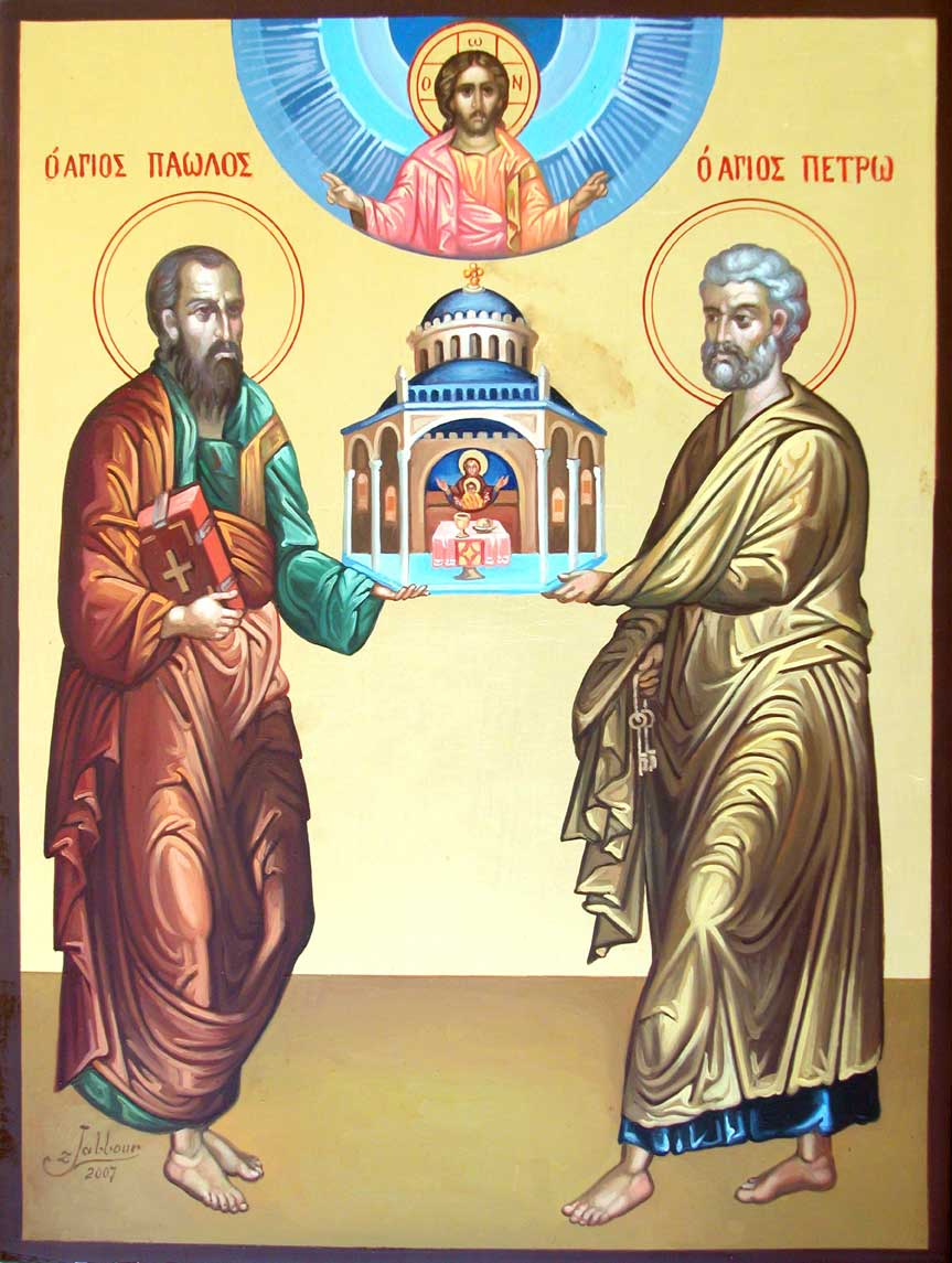 Sts Peter and Paul Greek Orthodox Church KW under the Jurisdiction.
