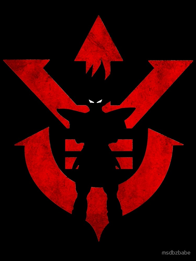 Vegeta Royal Saiyan Symbol.