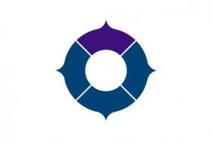Flag Of Sakai Osaka clip art.