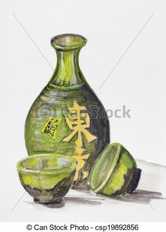 Sake Bottle Clipart.