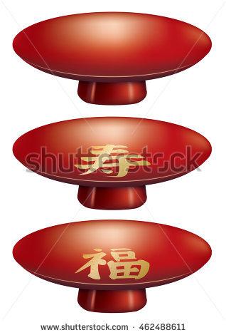 Sake Cup Stock Photos, Royalty.