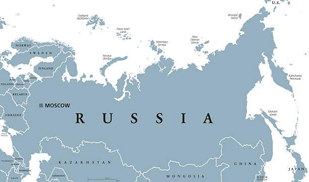 Sakhalin Island Clip Art, Vector Images & Illustrations.