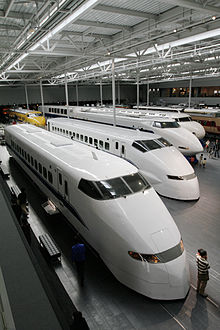 SCMaglev and Railway Park.