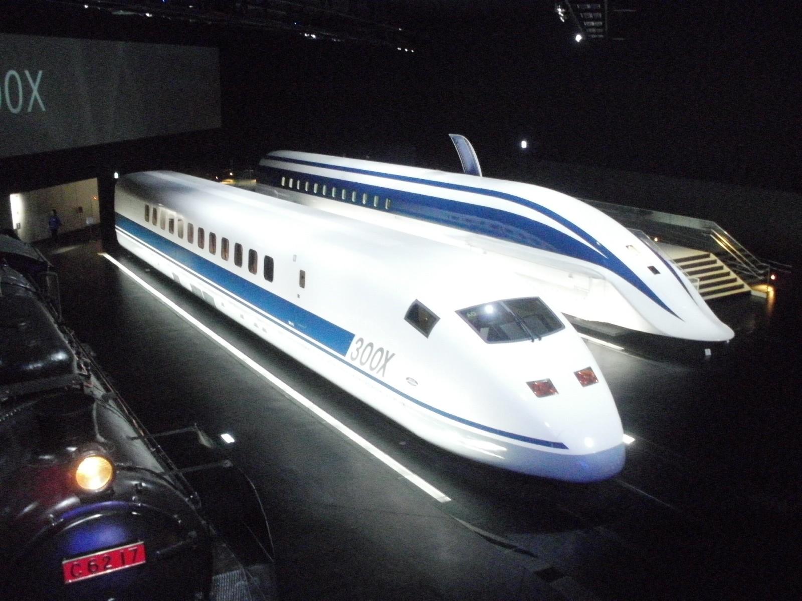 SCMAGLEV and Railway Park, Nagoya.