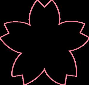 Pink Sakura Clip Art at Clker.com.