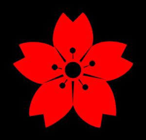 Black Sakura Clip Art at Clker.com.