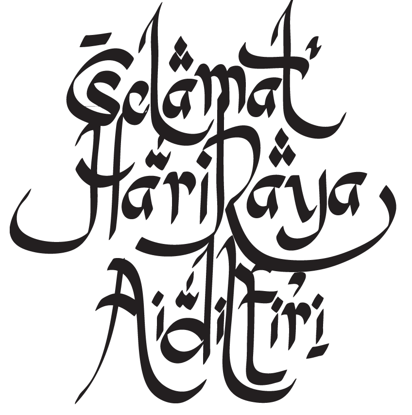 Salam aidilfitri khat png 2 » PNG Image.