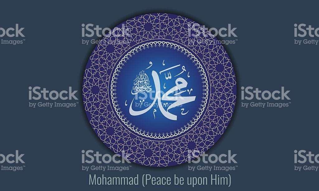 Vector Of Arabic Calligraphy Salawat Supplication Phrase God Bless.