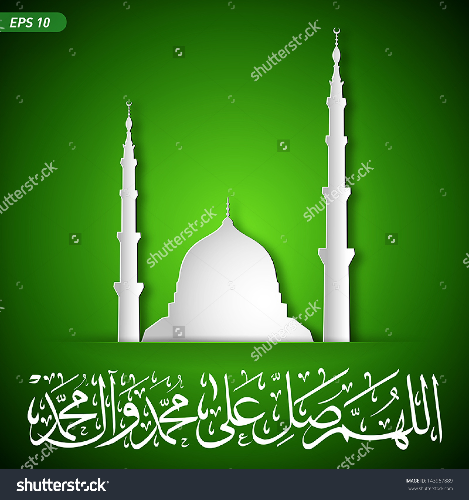 Arabic Islamic Calligraphy Salat Salavat Translation Stock Vector.