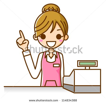 Salesperson clipart 4 » Clipart Station.