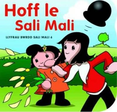 Hoff Le Sali Mali : Dylan Williams : 9781848512191.